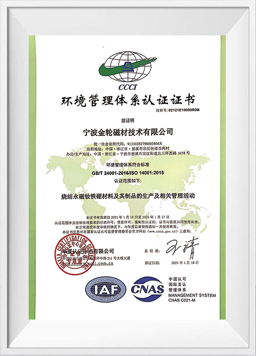 Envmronmental Management System Certificate